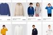 Uniqlo bắt đầu niêm yết giá bán tại thị trường Việt Nam