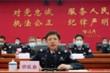 Trung Quốc điều tra Giám đốc công an Trùng Khánh Đặng Khôi Lâm
