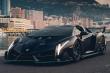 Siêu xe Lamborghini Veneno Roadster cực hiếm, trên thế giới chỉ có 9 chiếc