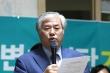 Mục sư lãnh đạo cuộc biểu tình ở Hàn Quốc mắc COVID-19