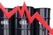 Giá dầu thô lần đầu tiên trong lịch sử dưới 0 USD/thùng