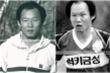 Video: Xúc cảm đặc biệt khi xem lại sự nghiệp cầu thủ của HLV Park Hang Seo