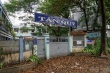 TP.HCM: Trường tiểu học bỏ hoang nhiều năm sẽ được xây mới