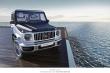 Mercedes-AMG G63 Yachting Edition: Mẫu 'xe độc' cho người yêu biển