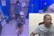 2 nghi phạm cướp ngân hàng BIDV ở Hà Nội lên kế hoạch bắn công an và khách hàng