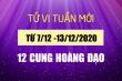 Tử vi tuần mới 12 cung hoàng đạo 7/12 -13/12/2020: Song Ngư có tình yêu mới