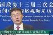 Chuyên gia Trung Quốc: Chợ hải sản Vũ Hán là 'nạn nhân' của virus SARS-CoV-2?