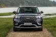 Ford bắt tay nhà sản xuất Chagan ra mắt sản phẩm dành riêng cho Trung Quốc