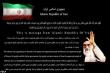 Trả thù cho tướng Soleimani, tin tặc Iran tấn công website chính phủ Mỹ?