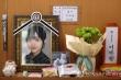 Nữ sĩ quan Hàn Quốc tự tử sau khi bị đồng nghiệp lạm dụng tình dục