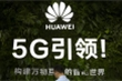 Phớt lờ lời kêu gọi của Mỹ, Nga chào đón gã khổng lồ Huawei