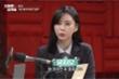 Hết bị kiện vì ngụy tạo lời khai, nhân chứng vụ sao nữ 'Vườn sao băng' lại lao đao vì lộ ảnh nóng