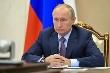 Tổng thống Putin đề xuất gia hạn hiệp ước hạt nhân với Mỹ, Nhà Trắng bác bỏ