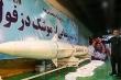 Israel cảnh báo Mỹ về vũ khí hạt nhân Iran: Tiêu chuẩn kép của Tel Aviv?
