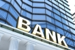 Lãi suất ngân hàng nào đang cao nhất?