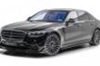 Gói độ cực 'ngầu' cho Mercedes-Benz S-Class 2021