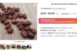 Sàn thương mại điện tử rao bán hạt vải thiều, giá hàng triệu đồng/kg