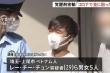 Nhật bắt 5 nghi phạm người Việt buôn ma túy