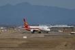 Chuyến bay nội địa đầu tiên ở Hồ Bắc cất cánh sau lệnh phong tỏa