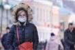 Covid-19: Việt Nam tạm dừng miễn thị thực đơn phương với Belarus, Nga và Nhật Bản