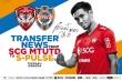 Đội bóng của Văn Lâm lại cho CLB Nhật Bản mượn đội trưởng tuyển Thái Lan