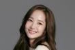 'Thư ký Kim' Park Min Young bị vu khống và quấy rối tình dục, công ty quản lý phản ứng ra sao?