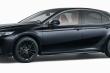 Toyota Camry ra mắt phiên bản kỷ niệm 40 năm