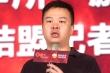 Chủ tịch hãng game Trung Quốc qua đời ở tuổi 39, nghi bị đầu độc