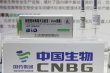 Công ty Trung Quốc nộp đơn xin phê duyệt sử dụng rộng rãi vaccine COVID-19