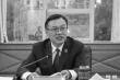 Phó Chủ tịch tòa cấp cao Trung Quốc treo cổ tự tử