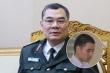 Bộ Công an: 'Không có việc tự mua dao, thớt đưa vào hồ sơ vụ án Hồ Duy Hải'