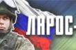 Hình ảnh cuộc tập trận đầu tiên giữa quân đội Nga – Lào
