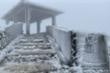 Miền Bắc sắp rét đậm rét hại, vùng núi cao khả năng xuất hiện mưa tuyết