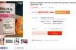 Kit test nhanh COVID-19 rao bán trên chợ mạng, có nên mua?