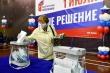 Nga hoàn thành bỏ phiếu trưng cầu dân ý sửa đổi Hiến pháp