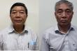 Vì sao nguyên giám đốc và phó giám đốc Bệnh viện Bạch Mai bị bắt?