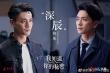 Những bộ phim hình sự Trung Quốc hút khán giả