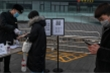 Dịch Covid-19: Trung Quốc thêm 109 người chết, tăng vọt số ca nhiễm ở Hàn Quốc
