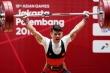 Olympic Tokyo: Thạch Kim Tuấn có cơ hội giành huy chương?