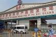 Bắc Kinh thêm 36 ca mắc COVID-19, quận Phong Đài bước vào tình trạng khẩn cấp