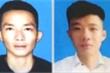 Truy tìm nghi phạm vụ án mạng làm hai người thương vong tại Bình Dương
