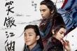 'Tân tiếu ngạo giang hồ' bị chỉ trích như phim đồng tính nam