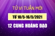 12 cung hoàng đạo tuần mới 10/5-16/5: Sư Tử 'ghi điểm', Song Tử hẹn hò vui vẻ