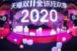Phá kỷ lục, Alibaba thu 74 tỷ USD từ ngày độc thân 11/11