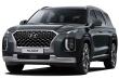 Hyundai Palisade bản cao cấp giá từ 39.000 USD