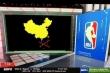 Những thủ đoạn truyền bá lắt léo, tinh vi về 'đường lưỡi bò' phi lý của Trung Quốc