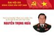 Infographic: Sự nghiệp Phó Chủ nhiệm Tổng cục Chính trị QĐND Việt Nam