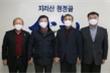 HLV Park Hang Seo về thăm gia đình, động viên quê nhà chống dịch COVID-19