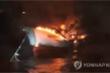 Cháy tàu cá ở đảo Jeju, 5 thuyền viên Việt mất tích