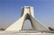Loạt công trình kiến trúc ấn tượng ở Iran